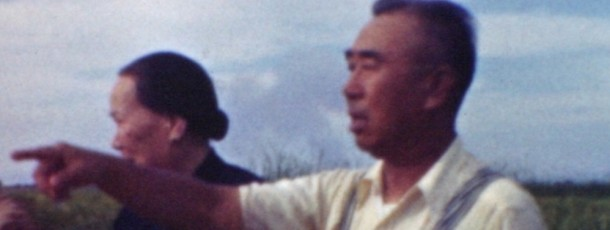 Wanted: Central Valley Asian American Home Movies