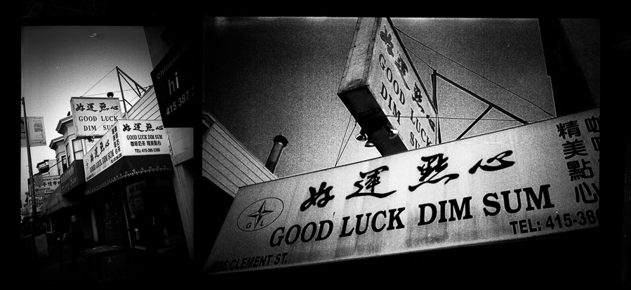 Good Luck Dim Sum. Richmond District, SF. Known for: Har Gow, Steamed Chicken Bun & Pork Shu Mai.