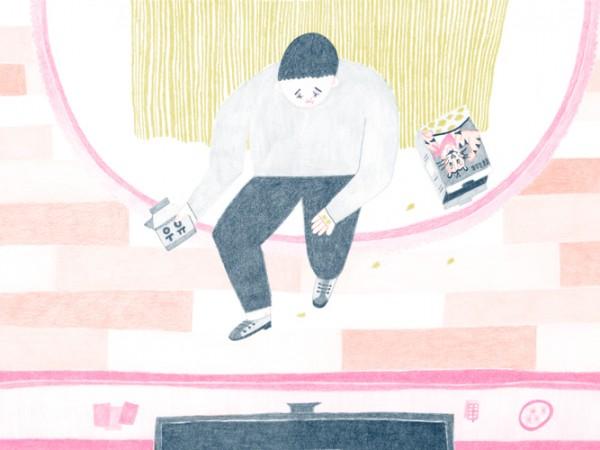 Illustration by Yina Kim